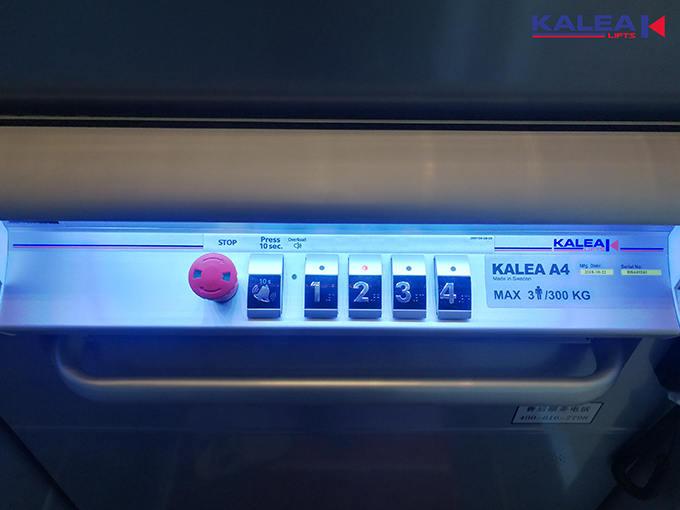Kalea K300安装于长春某小区
